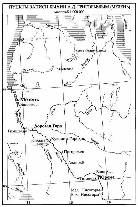 Мезень где находится река