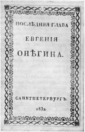 8 9 статья белинского: