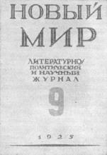 Журнал фемея молдовей 1978 поисковое продвижение сайта раскрутка silentart