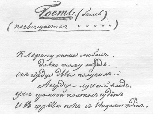 referat-sochinenie-lermontov-plenniy-ritsar-slushat-onlayn-temu