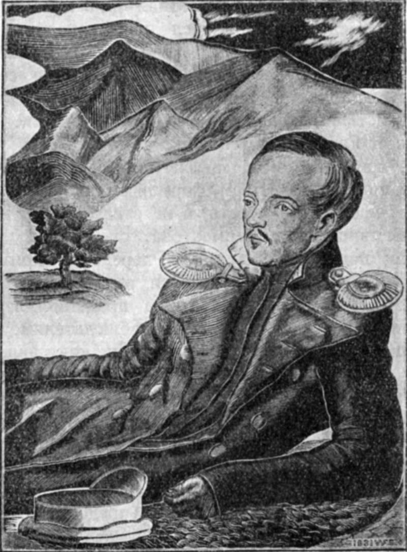 ЛЕРМОНТОВ. Гравюра на дереве В.Фаворского, 1931г. Музей изобразительных искусств, Москва