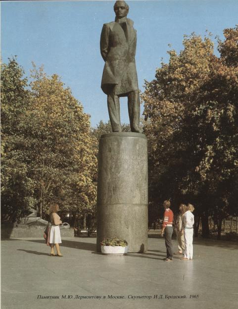 Памятник Роза из двух видов гранита Шали Лампадка из покостовского гранита Вязьма
