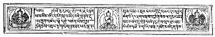Начальный лист ксилографа (сочинение Цзонхавы — «Лам-рим»)