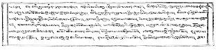 Лист из рукописи тибетской саги о Гесере (квадратный полуустав)