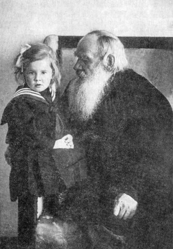 Толстой отмечал юбилей ясну поляну накрыл