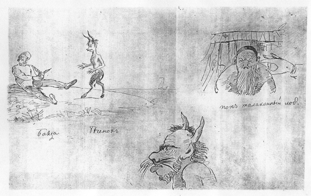 Балда рисунки из сказок пушкина