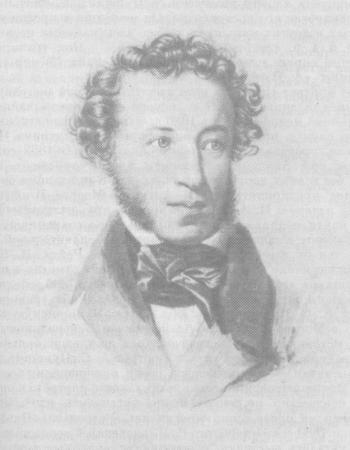 А. С. Пушкин. Портрет Т. Райта. 1837 г.