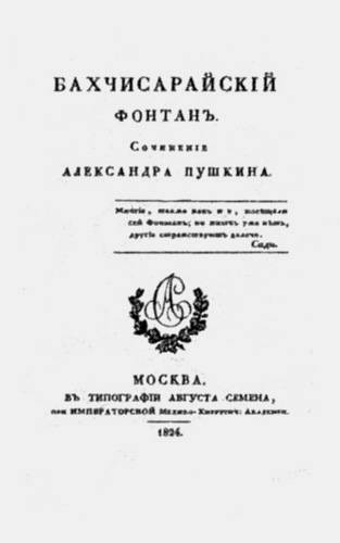 гимн молдавии слушать
