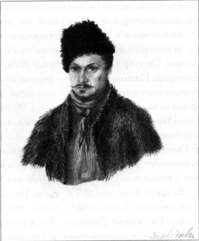 Василий Львович Давыдов