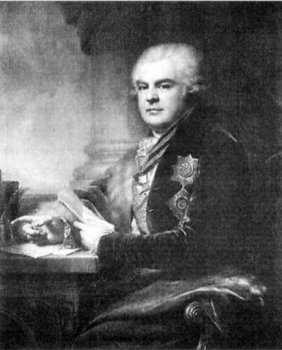 Граф Александр Николаевич Самойлов