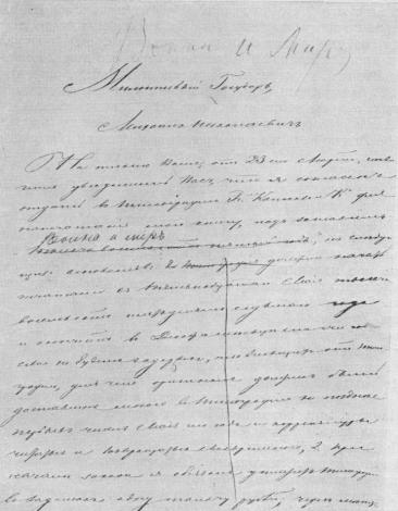 Толстой Л Н Война и мир Т 1-6 Москва, 1868 - Raruss ru