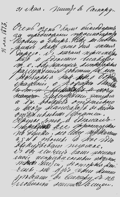 Ответы Mail Ru: описание дуба в романе ВОЙНА И МИР